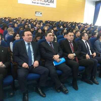 "Meeting and clarification of the Message ""Human Capital – the basis of modernization"" of the President of the Republic of Kazakhstan was held on February 15, 2018 at 11.00 in the National Library of the Republic of Kazakhstan"