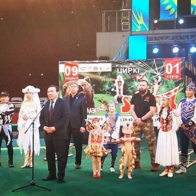 «Столичный цирк» МКҚК-да «SKIFIY» атты цирклік лазерлік шоуға арналған брифинг өтті.