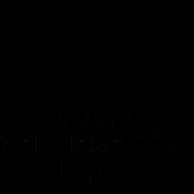 Баспасөз хабарламасы: Қазақ мемлекеттік циркінде халықаралық «Жаңажылдық Судоку» атты жаңа бағдарламасы өтеді.