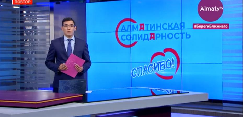 Казахский государственный цирк подарил алматинцам представление на День города (20.09.20)